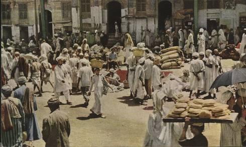 Saudi Streets 1953