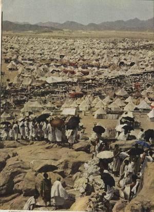 Mina , Saudi Arabia ,1953