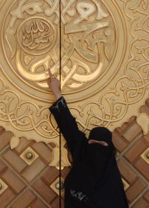 Saudi Muslimah in Madina Alhamdulilah
