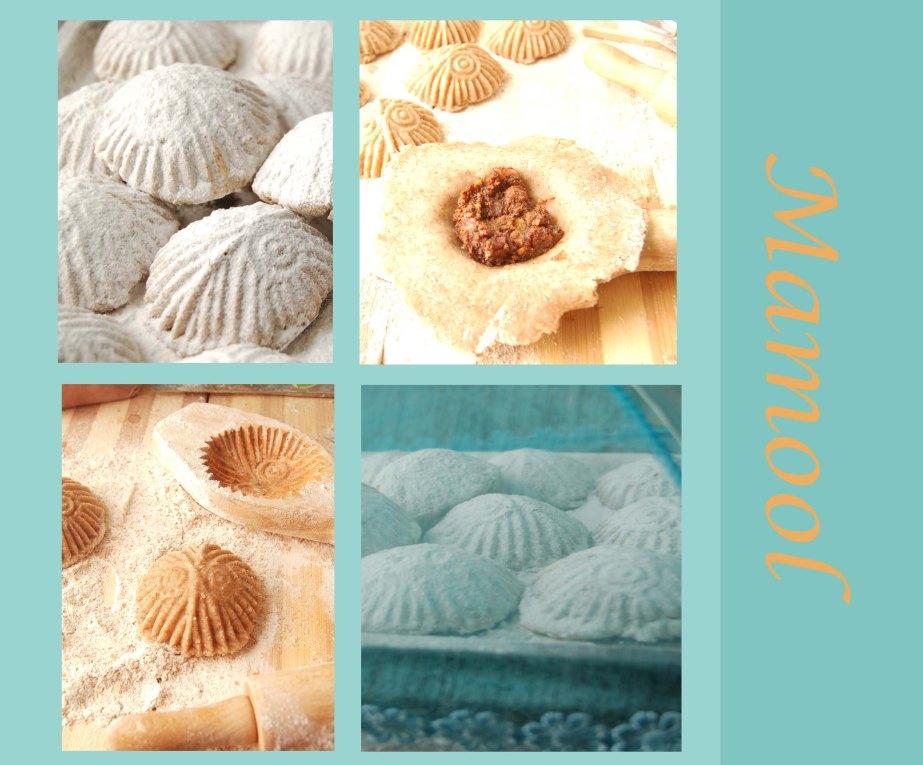 Mamool Arabic Pastries