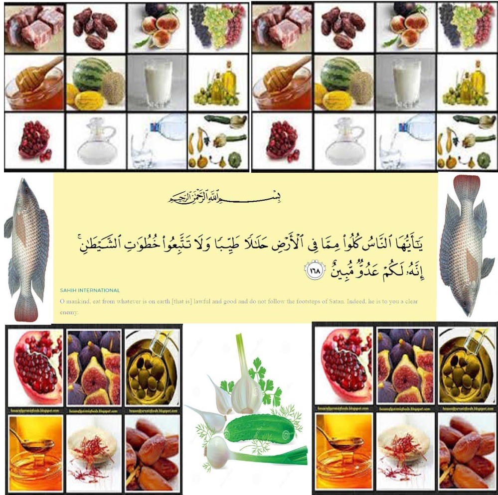 al baqara lawful and good poster a