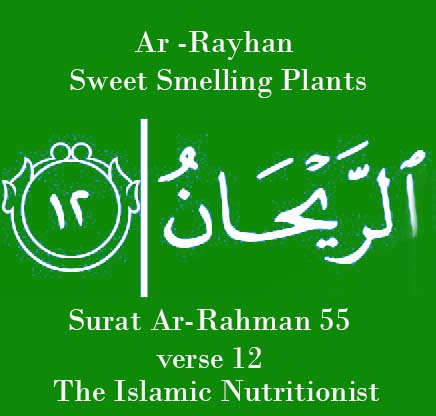 ar-rayhan-sweet-plants-text