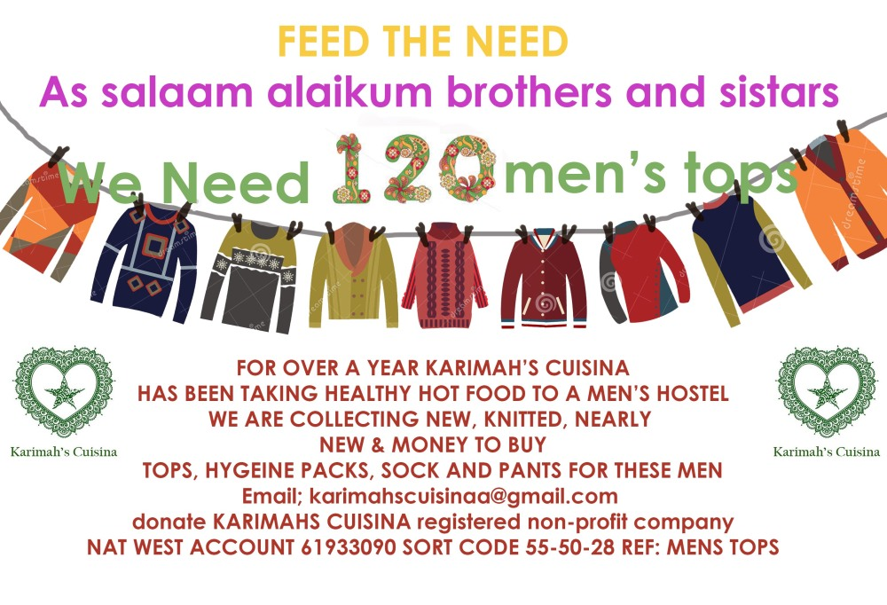 feed the need poster dec 2017