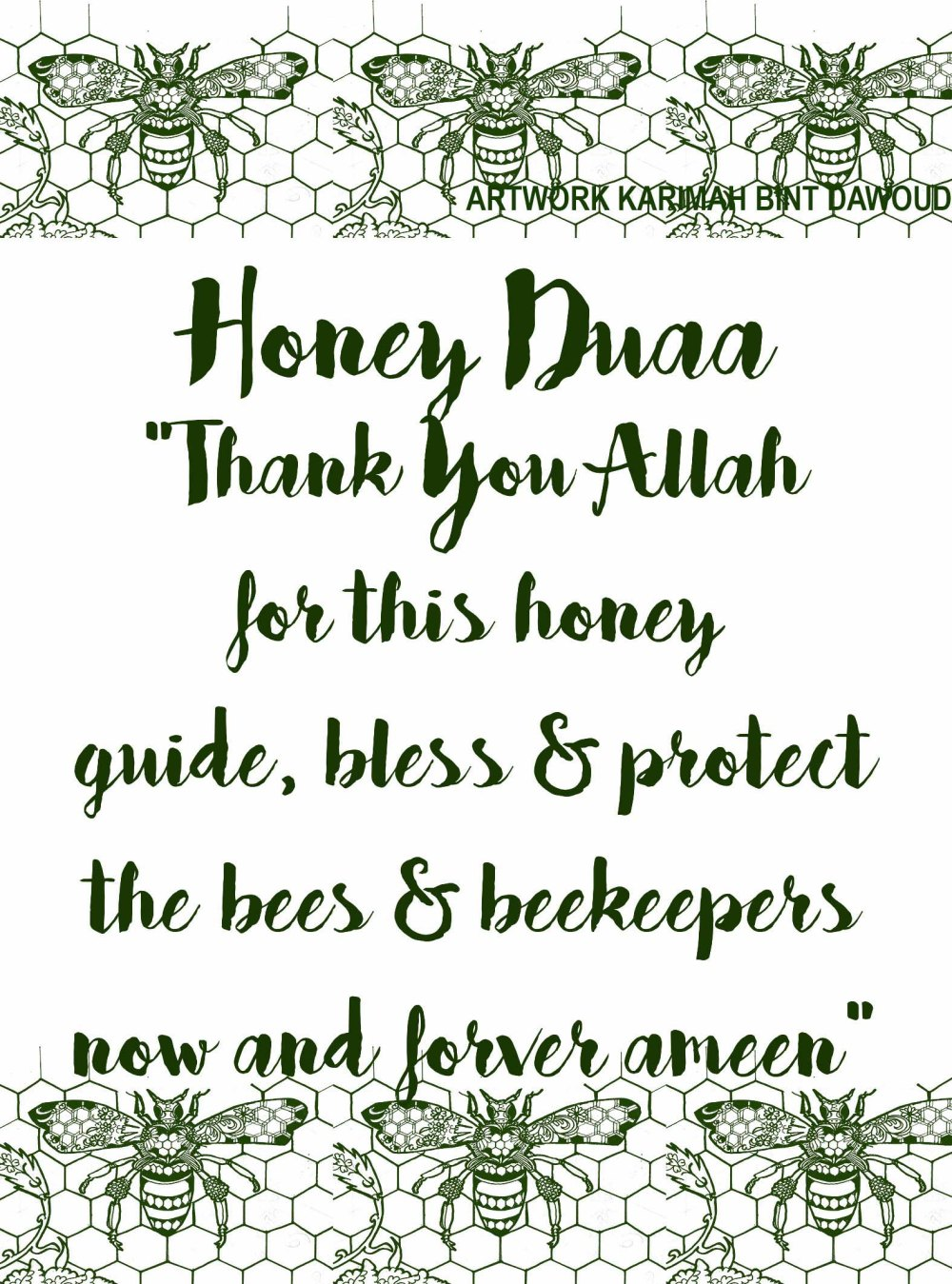 duaa honey
