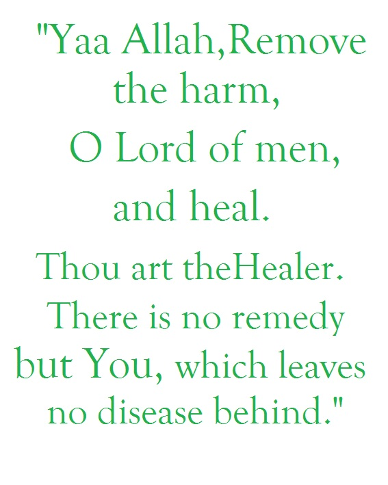 duaa for healing